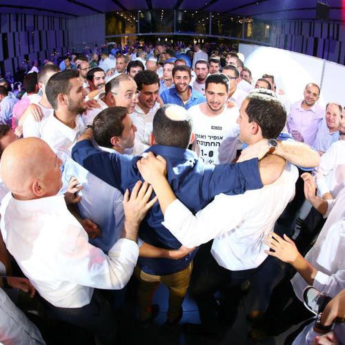 החתונה של אופיר ואורי