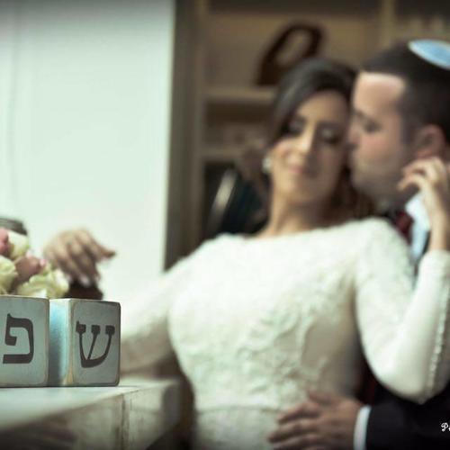 החתונה של טליה ויהל