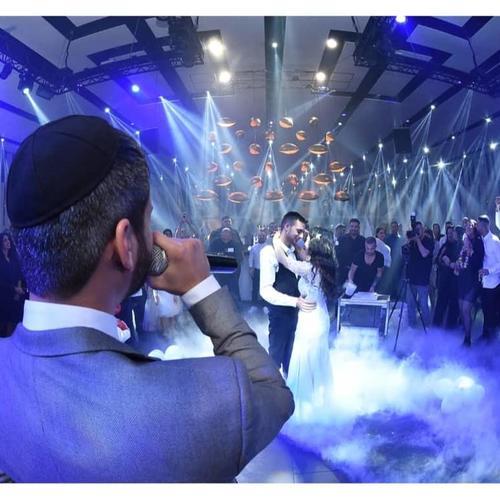 החתונה של מעיין ומיכאל
